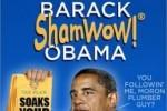 obamashamwow-150x100